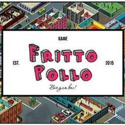 Fritto Pollo logo